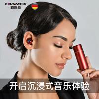 LASMEX 勒姆森 X-08 无线蓝牙耳机 (活力红)
