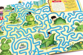 《趣味游戏大迷宫》(全8册)