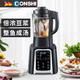 东仕 ds-770 破壁料理机 299元(需用券)