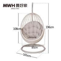 MWH 曼好家 室内吊篮藤椅 (  GCS09099A、PE藤)