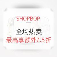 海淘活动:SHOPBOP 全场美包美衣限时特卖