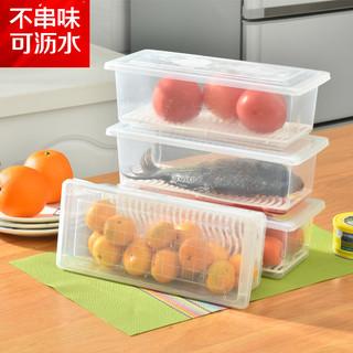 BELO 百露 冰箱保鲜盒 4个装