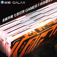 GALAXY 影驰 Gamer DDR4-2133 8G 台式机电脑内存条 (1.35V、2400MHz、8GB)