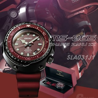 SEIKO 精工 Prospex 联名 Gundam 高达40周年限量款手表