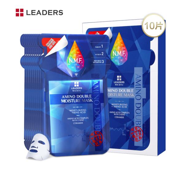 LEADERS 丽得姿 美蒂优 氨基酸双重保湿面膜 10片(赠氨基酸提拉面膜10片)