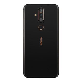 NOKIA 诺基亚 X71 智能手机