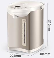 美的电热水瓶家用304不锈钢全自动智能保温电烧水壶大容量恒温(前200台)
