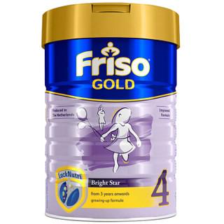 Friso 美素佳儿 婴儿配方奶粉 4段 900g *4件