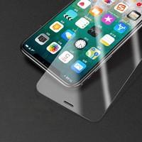 记忆盒子 iPhoneX系列手机钢化膜 5片装