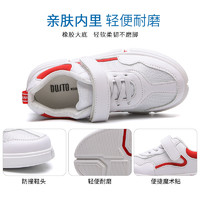 DUSTO 大东 男女童鞋 (白色)