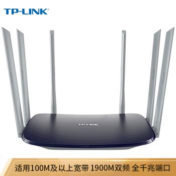 TP-LINK 普联 TL-WDR7620千兆版 1900M无线路由器