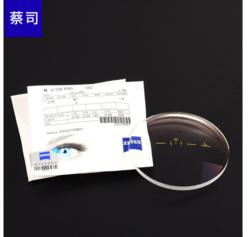 蔡司驾驶型镜片 1.60(薄) 钻立方极光膜近视镜片 减弱眩晕感A功能2片