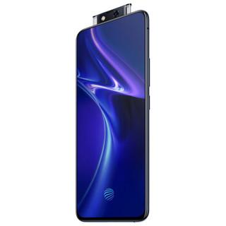 vivo X27 Pro 智能手机 8GB+256GB 黑珍珠
