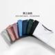 京东PLUS会员、批发价:Baleno 班尼路 88902284 男士时尚圆领T恤 低至9.96元