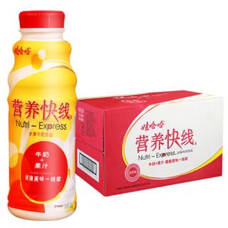 WAHAHA 娃哈哈 营养快线 (500g*15瓶、菠萝味)