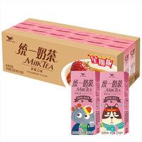 统一 奶茶(草莓)250ml*24盒/箱 整箱 *4件