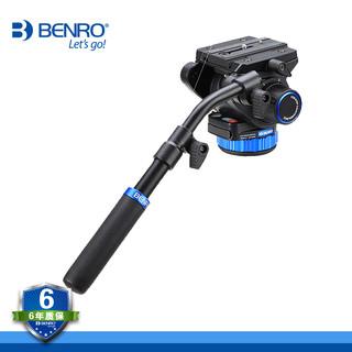 BENRO 百诺 S7 云台 (黑色、液压)