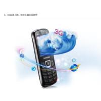 SAMSUNG 三星 SCH-E339 老人直板按键手机