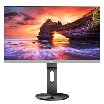 AOC I2490PXH5 23.8英寸IPS显示器