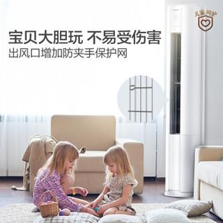 Hisense 海信 KFR-72LW/E80A1(2N33)  3匹 变频冷暖 立柜式空调
