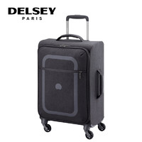 DELSEY 法国大使 轻便拉杆箱 20寸