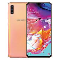 SAMSUNG 三星 Galaxy A70 全网通智能手机 6GB+128GB