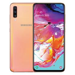 SAMSUNG 三星 Galaxy A70 全网通智能手机 6GB 128GB