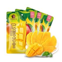 泰国休闲食品年货零食小吃水果干果脯