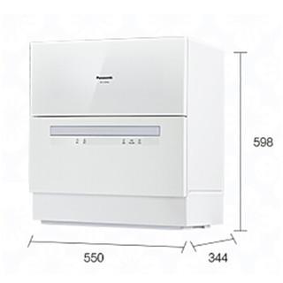 Panasonic 松下 NP-K8RAH1D 洗碗机