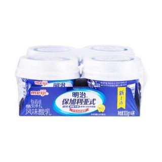 明治 meiji 纯味不甜 100g*4 保加利亚式酸奶酸牛奶 凝固型