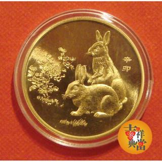 邮币卡 生肖兔纪念章
