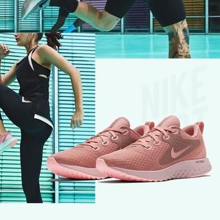 值友专享 : NIKE 耐克 LEGEND REACT AA1626 女子跑步鞋