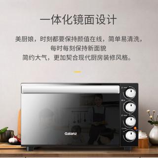 Galanz  格兰仕 KWS1532LQ-K5E 电烤箱 32L