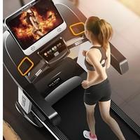 YIJIAN 億健 S900 豪華版家用跑步機 15.6英寸聯網彩屏