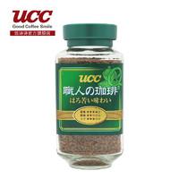 UCC 悠诗诗 偏苦口感 速溶咖啡粉 (罐装、135g)