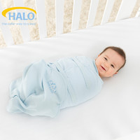 HALO 新生婴儿宝宝睡袋