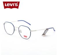 Levi's 李维斯 LS05251 复古多边形镜架+明月1.60折射率镜片 *3件