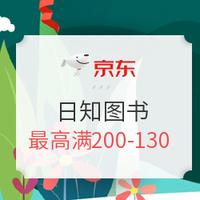 京东 日知图书 26周年庆
