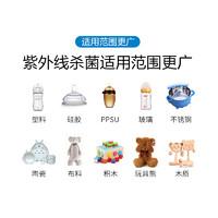 紫外线奶瓶消毒器带烘干婴儿消毒柜宝宝专用儿童玩具杀菌柜家用