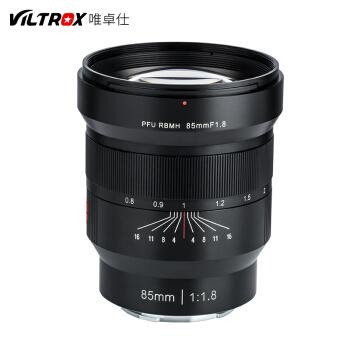 VILTROX 唯卓 索尼镜头 (黑色、85mm、索尼卡口)