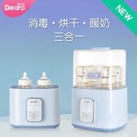 德国Bearo婴儿奶瓶消毒器带烘干暖奶二合一 温奶器消毒烘干三合一