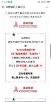移动端:中国银行 激活中行万事达信用卡