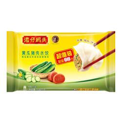 湾仔码头 速冻水饺 黄瓜猪肉口味 1.32kg (66只)