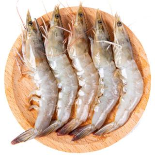 旺利珍 活冻厄瓜多尔白虾350g 14-18只(40-50只/kg) 海鲜年货 *3件+凑单品
