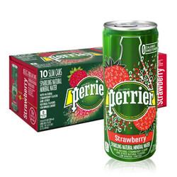 法国原装进口 Perrier巴黎水草莓味气泡水 天然矿泉水 250ml*30罐整箱装 *3件