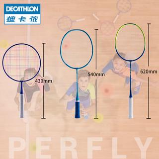 DECATHLON 迪卡侬  PERFLY 儿童羽毛球拍