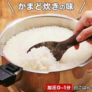 ASAHI 0秒活力锅高压锅压力锅 5.5L