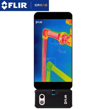 FLIR 菲力尔 FLIR ONE PRO 安卓版  手机外接探头红外热像仪