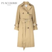 PEACEBIRD 太平鸟 2019春装女士收腰风衣外套 A1BE81351 (中长款、卡其色、L)
