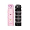 THERMOS 膳魔师 JNL-502 保温杯 500ml*2个 粉色日版+黑色格子日版